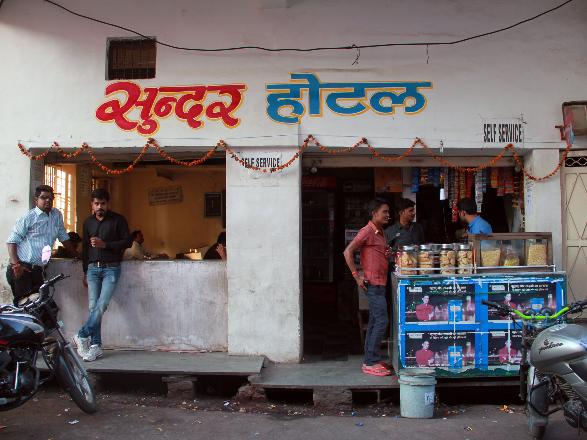 Sundar Hotel Ki Chai  Sundar Hotel  Udaipur